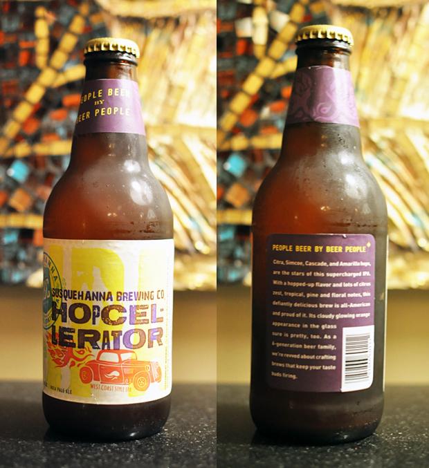 BeerLink4